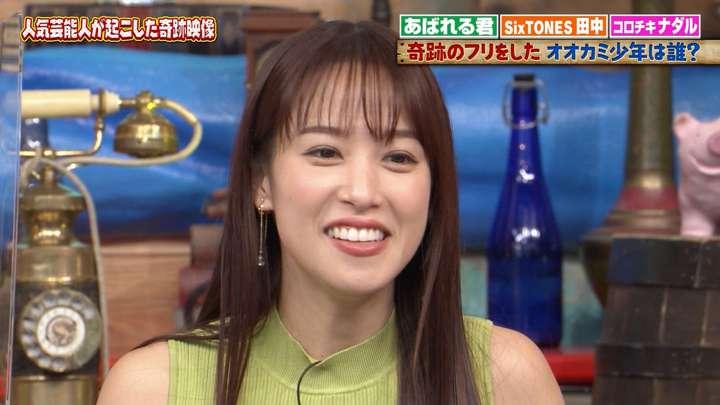 2021年05月07日鷲見玲奈の画像01枚目