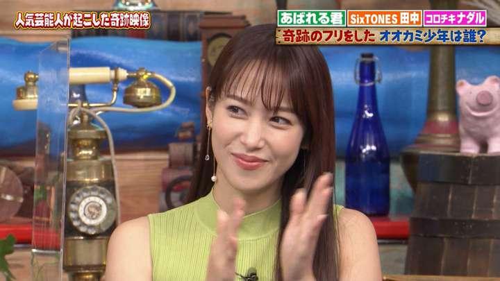 2021年05月07日鷲見玲奈の画像03枚目