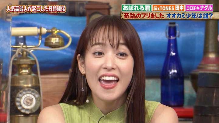 2021年05月07日鷲見玲奈の画像04枚目