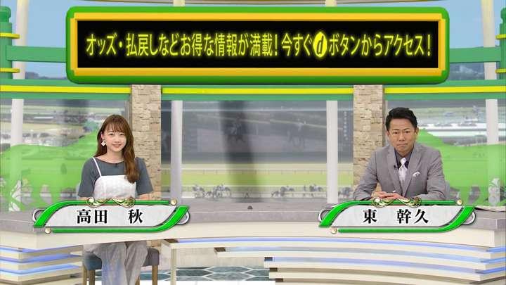 2021年05月08日高田秋の画像01枚目