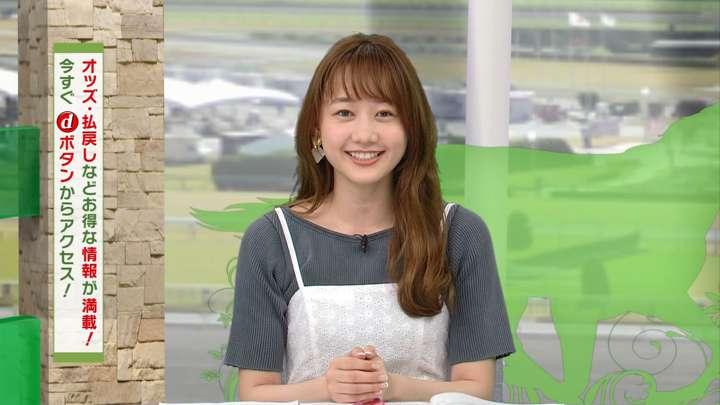 2021年05月08日高田秋の画像03枚目