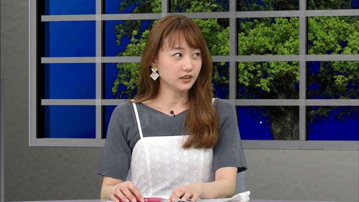 2021年05月08日高田秋の画像29枚目