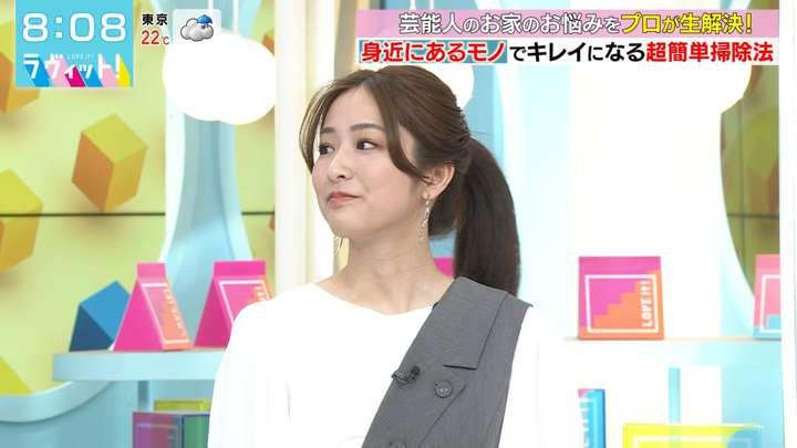 2021年05月07日田村真子の画像04枚目