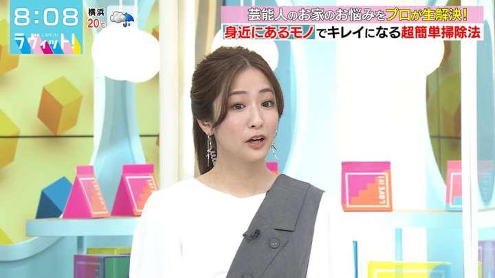 2021年05月07日田村真子の画像05枚目
