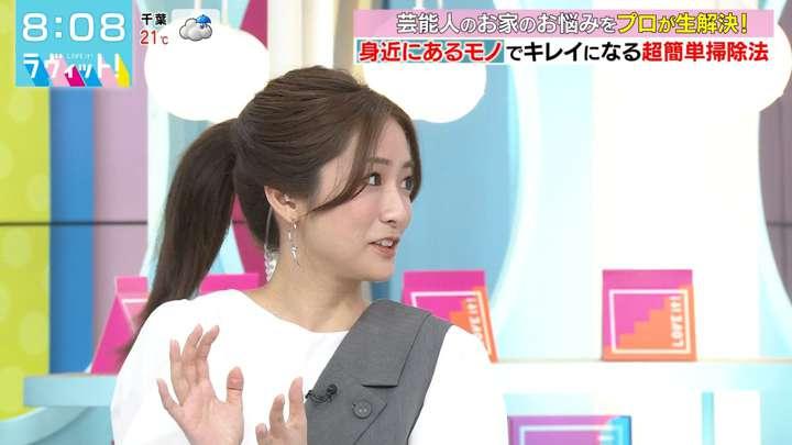 2021年05月07日田村真子の画像09枚目