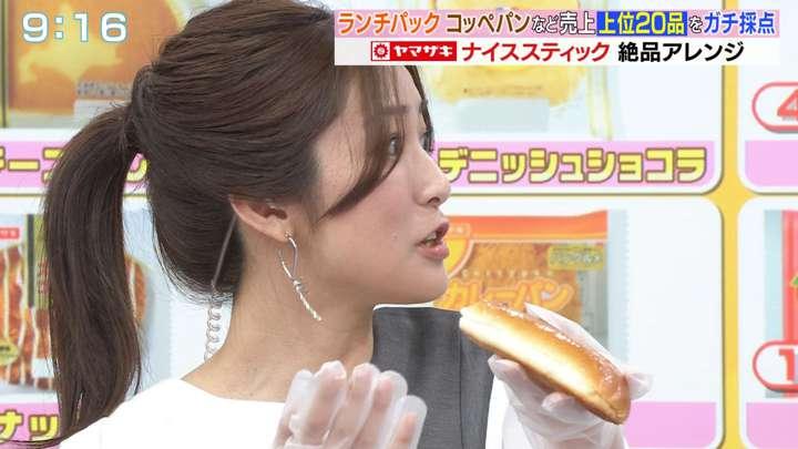 2021年05月07日田村真子の画像16枚目
