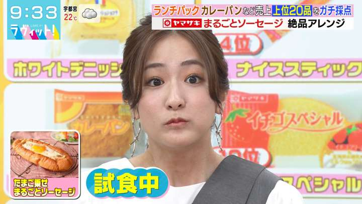 2021年05月07日田村真子の画像25枚目
