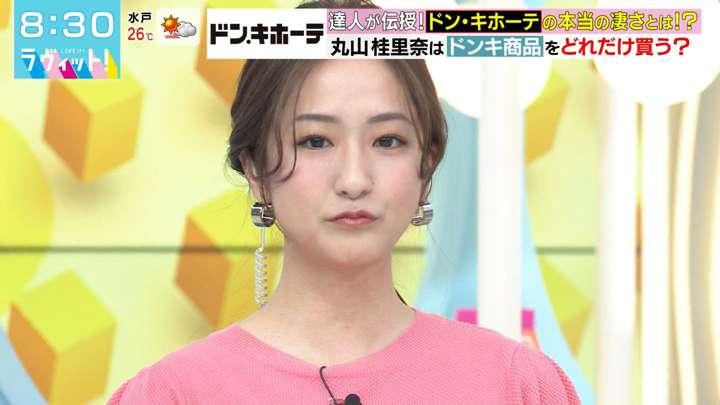 2021年05月10日田村真子の画像07枚目