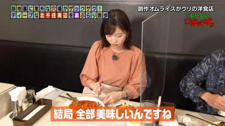 2021年05月09日田中瞳の画像19枚目