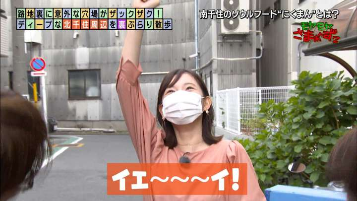 2021年05月09日田中瞳の画像21枚目
