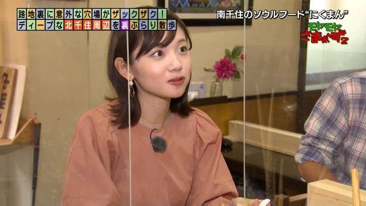 2021年05月09日田中瞳の画像26枚目