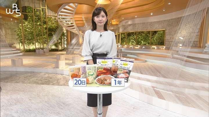 2021年05月10日田中瞳の画像07枚目