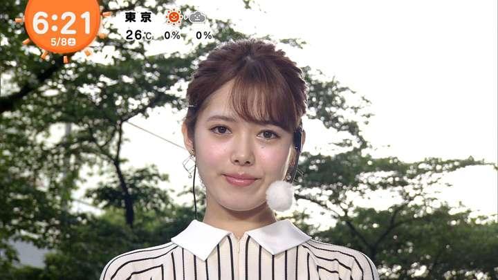 2021年05月08日谷尻萌の画像01枚目