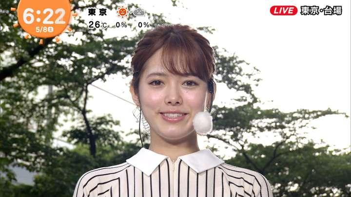 2021年05月08日谷尻萌の画像02枚目