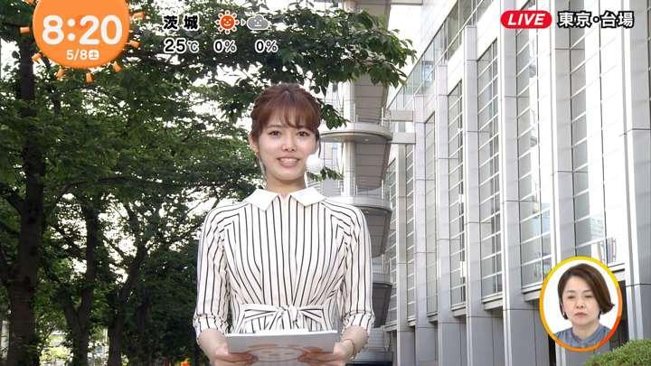 2021年05月08日谷尻萌の画像06枚目