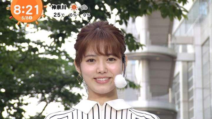 2021年05月08日谷尻萌の画像10枚目
