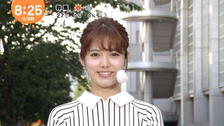 2021年05月08日谷尻萌の画像13枚目