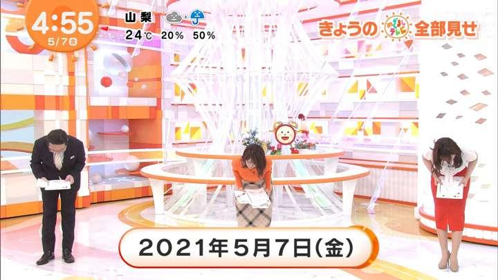 2021年05月07日渡邊渚の画像02枚目