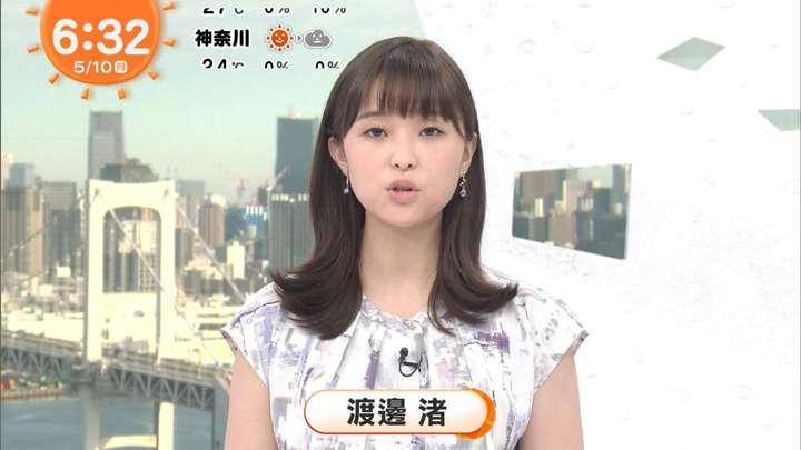 2021年05月10日渡邊渚の画像08枚目