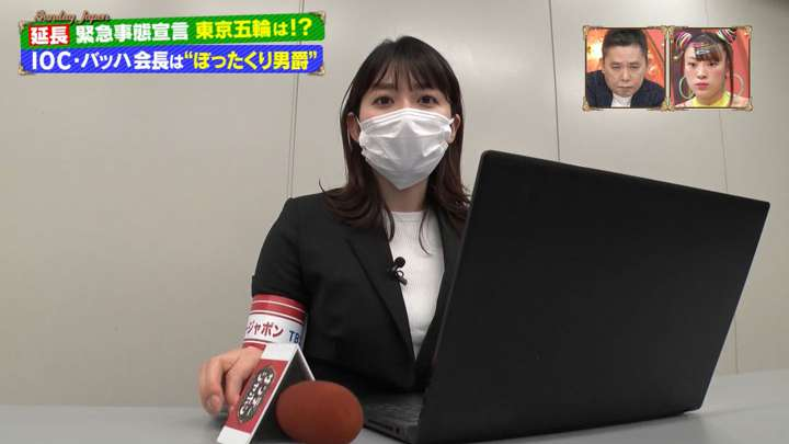 2021年05月09日山本里菜の画像01枚目