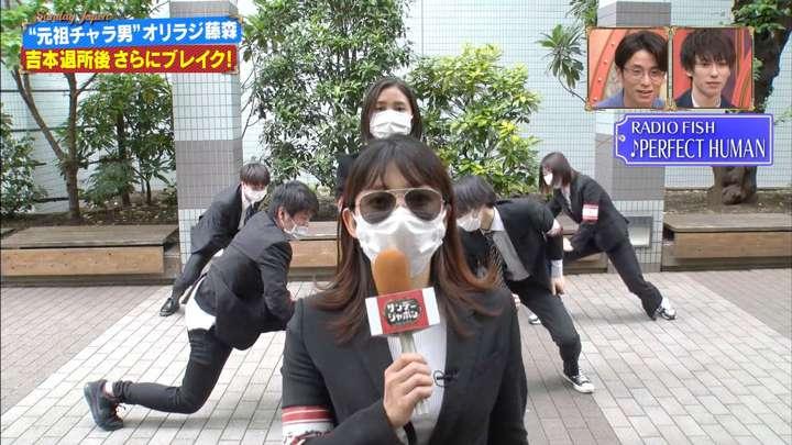 2021年05月09日山本里菜の画像17枚目