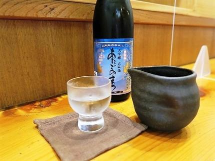 21-6-24 sake