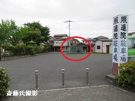 観音堂跡地1