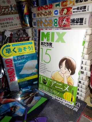 ミックス第15巻 (2)