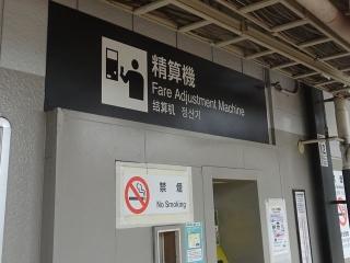 2021年5月14日上野原駅 (9)