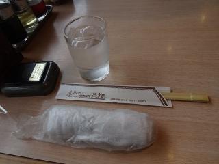 サカエヤラーメン (3)