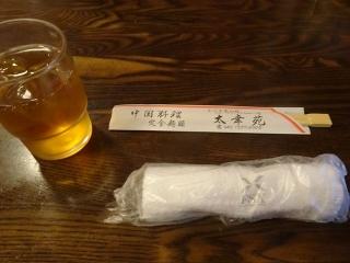 太幸苑 (6)