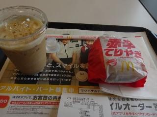 赤辛 (3)