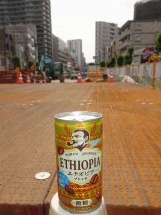 エチオピア (1)