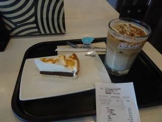 マックカフェ (1)