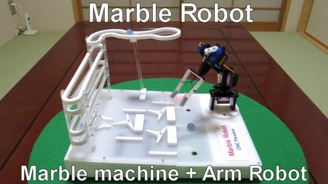 MarbleRobot_01.jpg