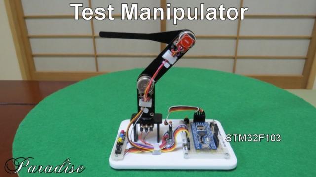 MarbleRobot_Manipulator.jpg