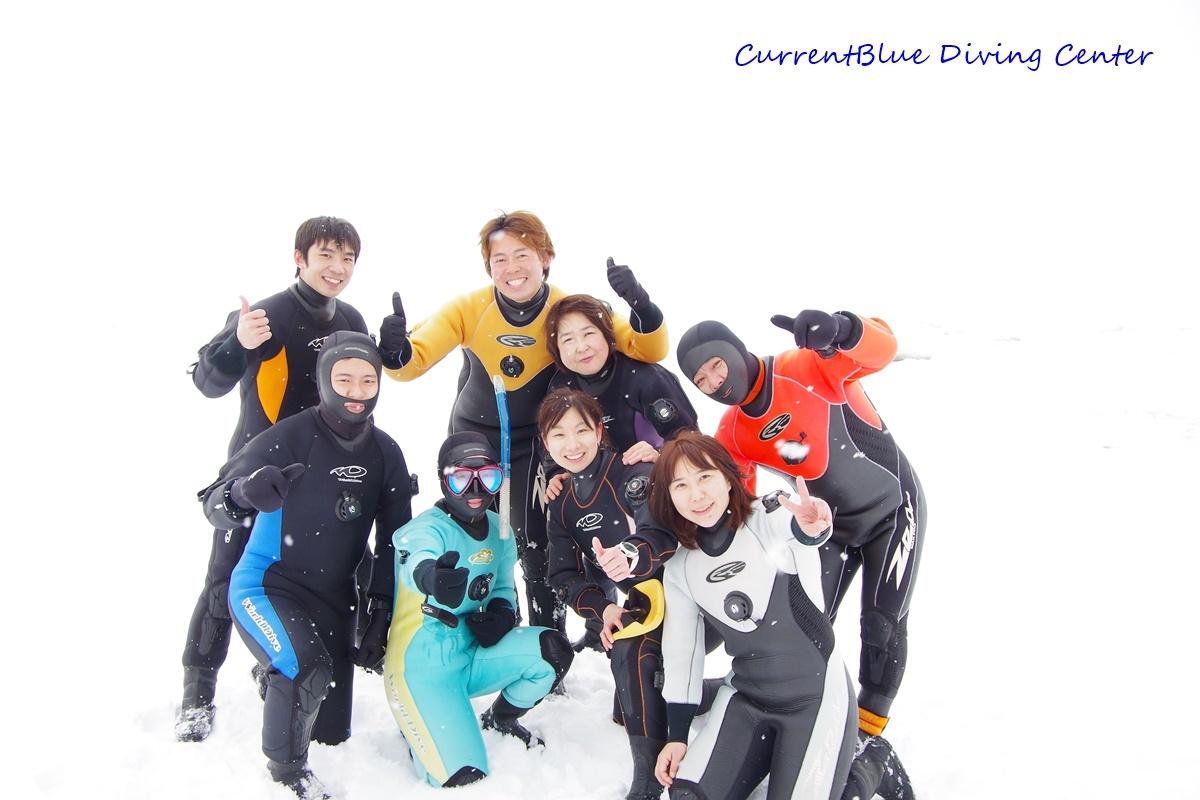 カレントブルー流氷ダイビングツアー (1)