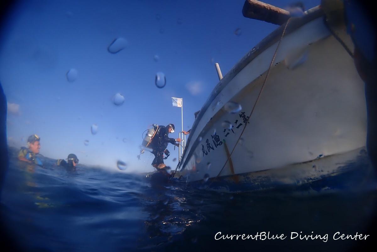 相浜ダイビングボート
