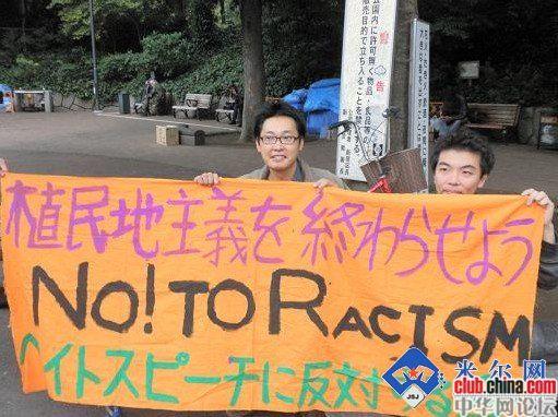 支那メディアにも英雄として紹介されたプロ市民常野雄次郎及び柏崎正憲(パジャマ男)20210516柏崎正憲「日本のルールを優先して、外国人の人権を否定していいのか」パジャマ男が入管法改正案反対