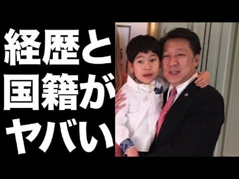20210918朝鮮人極道の妻!野田聖子が出馬「閣僚の半分女!森友再調査」・夫の金文信は逮捕歴ある元暴力団員