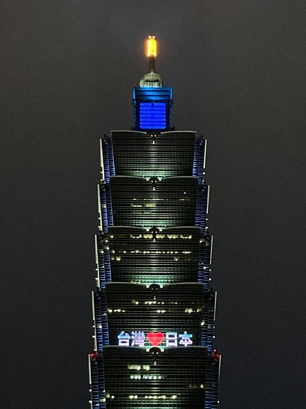 台湾 ワクチンに感謝のメッセージ 高層ビルの壁面に20210605天安門事件6月4日2時40分大虐殺開始→日本から台湾へのワクチン到着予定6月4日午後2時40分