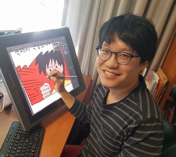 20210723韓国人が選手団の垂れ幕を批判!漫画家ユン・ソイン!横断幕も批判!親日発言をすると殺害される韓国「私の祖国というのが恥ずかしい」