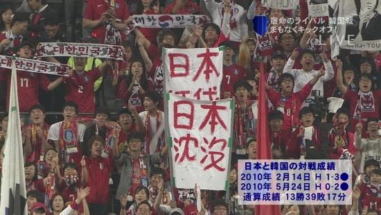 ついでに言うと、フジテレビの中継では、「韓国×日本」と表示し、アナウンサーは100回くらい「永遠のライバル」というフレーズを連呼していた。