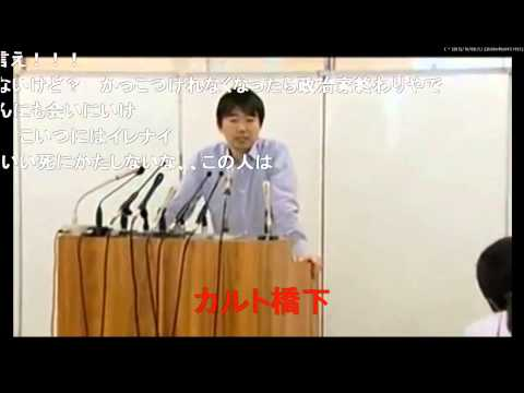 【ニココメ付】橋下徹「靖国参拝はかっこつけ」「日本は戦争の加害者」2012年9月27日