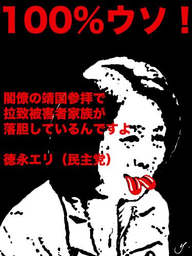deliciousicecoffee.jp/blog-entry-6076.html