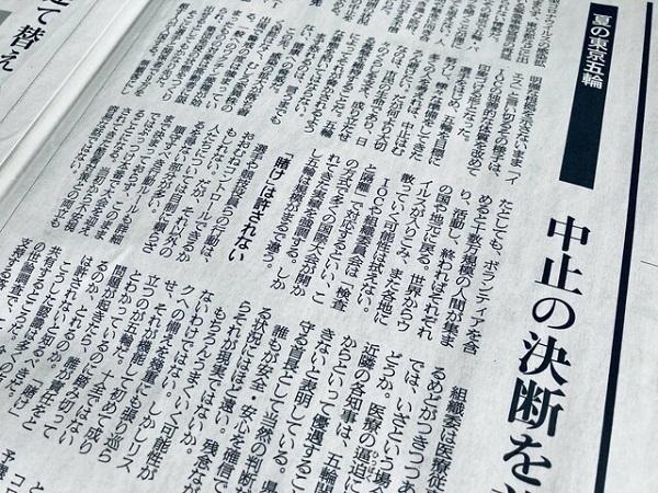 20210608五輪反対の坂上忍や朝日新聞など、開催後に手のひら返しか?最後まで反対を貫け!開催が50%へ上昇