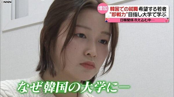 20210610日テレ「韓国で就職したい日本の若者が増加」・フィフィ「増加ってどれくらい?数字を示して報じて」