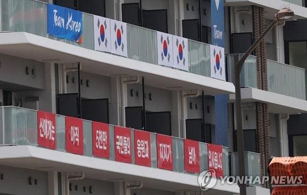 韓国が五輪選手村に反日横断幕!反日英雄(妄想)の李舜臣の言葉・IOCは「李舜臣はNG」と禁止中