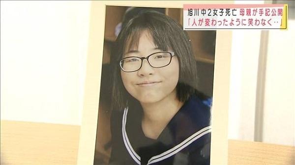 20210823わいせつ動画拡散に中山岳教頭「僕は怖くない」!旭川中2女子の死体検案書に誤った病名・道警も?