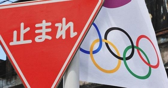 バッハ会長や菅首相宛てに東京五輪中止求める署名 内田樹さんや上野千鶴子さんら著名13人がネットで
